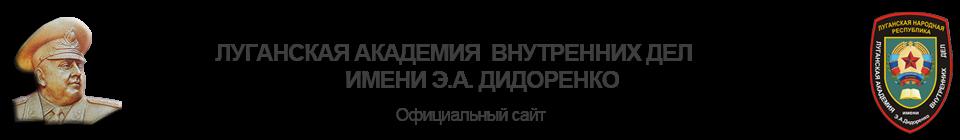 https://lavdd.ru